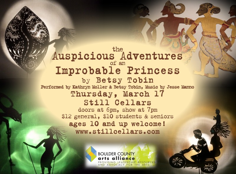 The Auspicious Adventures of an Improbable Princess & The Auspicious Adventures of an Improbable Princess | Still Cellars